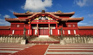 Salah Satu Kebudayaan Ryukyu Di Salah Satu Suku Jepang